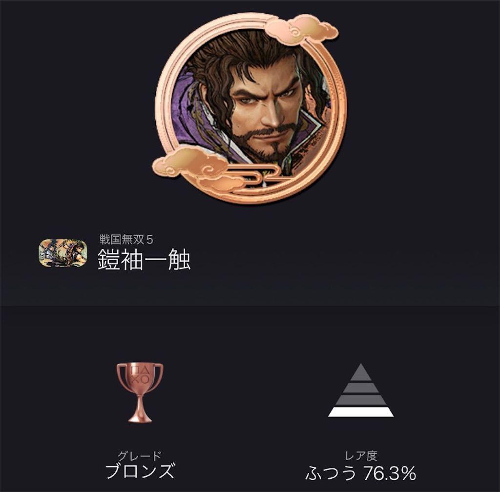 f:id:tatsutatsu2150:20210809083714j:plain