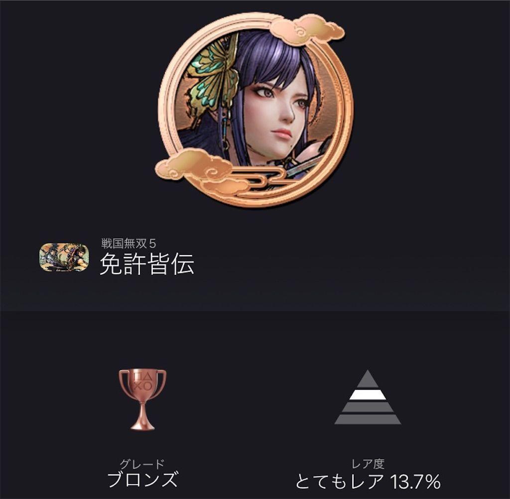 f:id:tatsutatsu2150:20210809084004j:plain