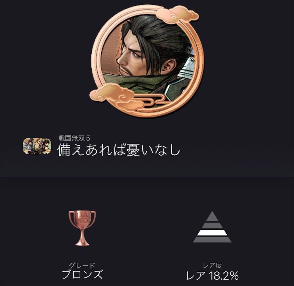 f:id:tatsutatsu2150:20210809084115j:plain