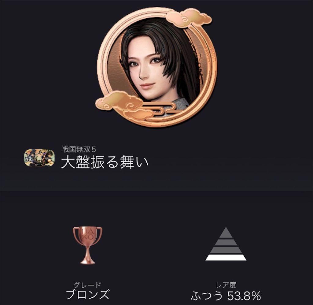 f:id:tatsutatsu2150:20210809084223j:plain