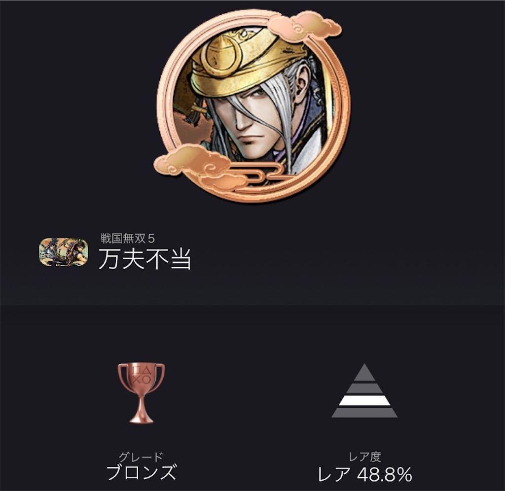 f:id:tatsutatsu2150:20210809084320j:plain