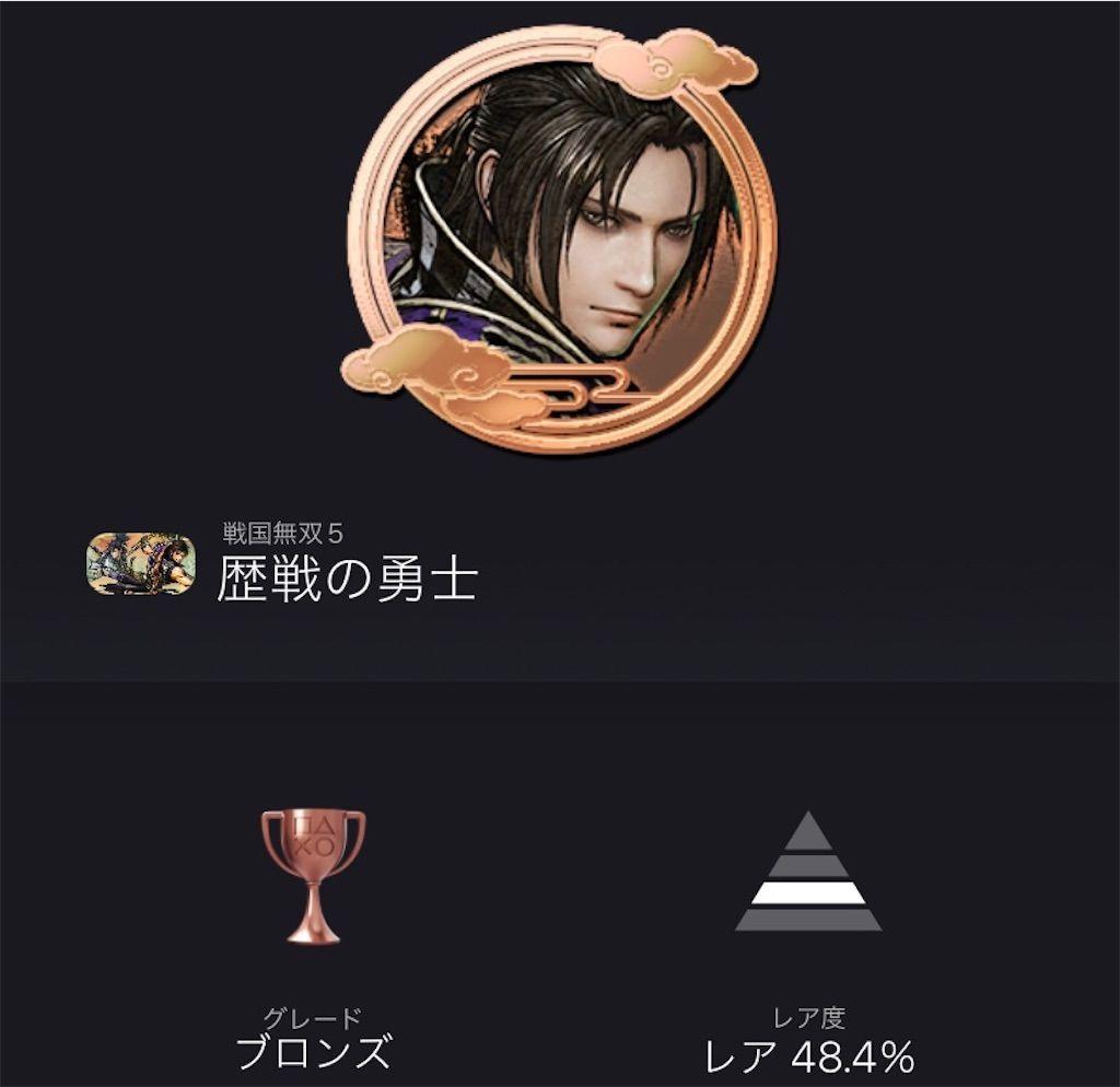 f:id:tatsutatsu2150:20210809084351j:plain