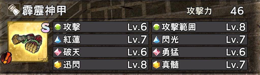 f:id:tatsutatsu2150:20210812070128j:plain