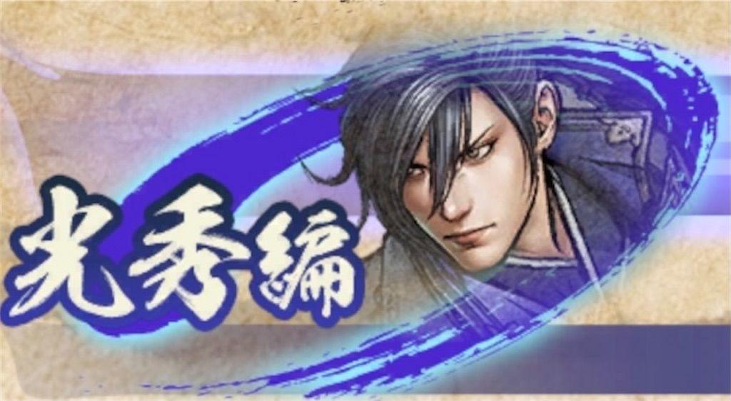 f:id:tatsutatsu2150:20210815040406j:plain