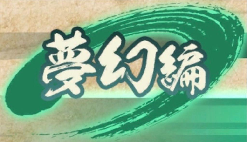 f:id:tatsutatsu2150:20210815210422j:plain