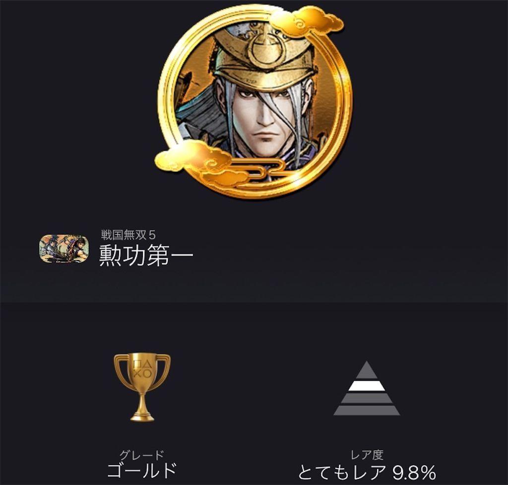 f:id:tatsutatsu2150:20210815232857j:plain