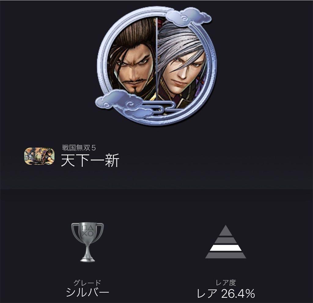 f:id:tatsutatsu2150:20210815232919j:plain