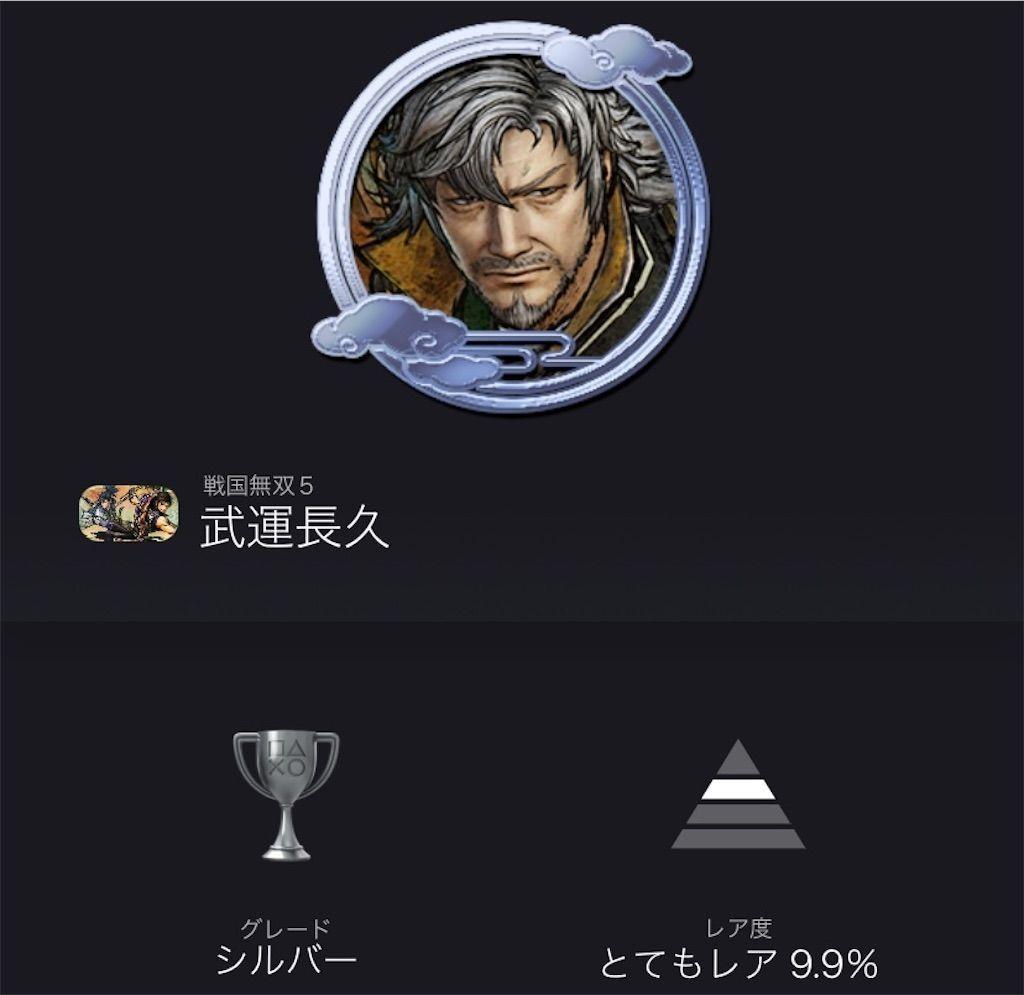 f:id:tatsutatsu2150:20210815233007j:plain