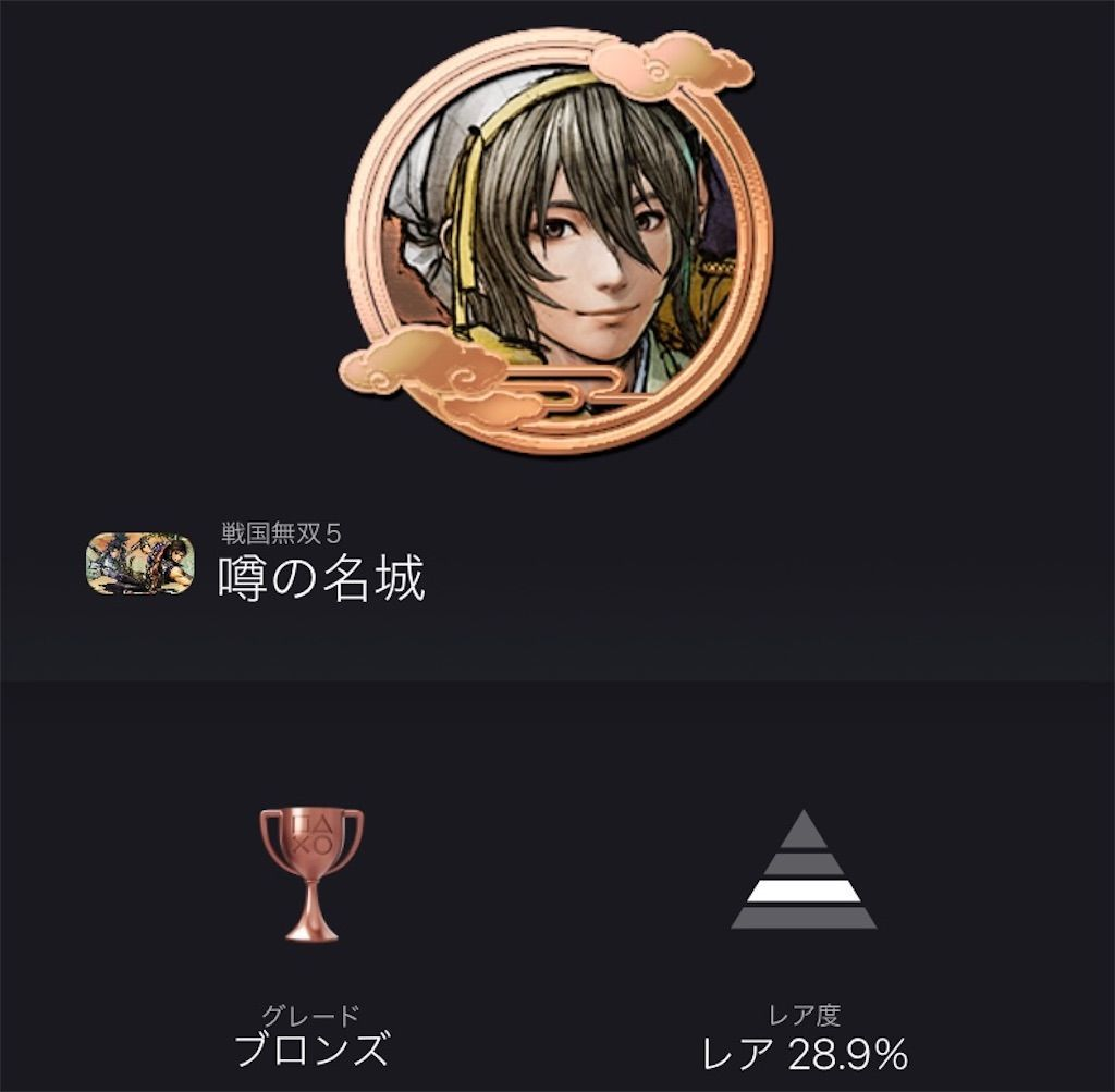 f:id:tatsutatsu2150:20210815233352j:plain