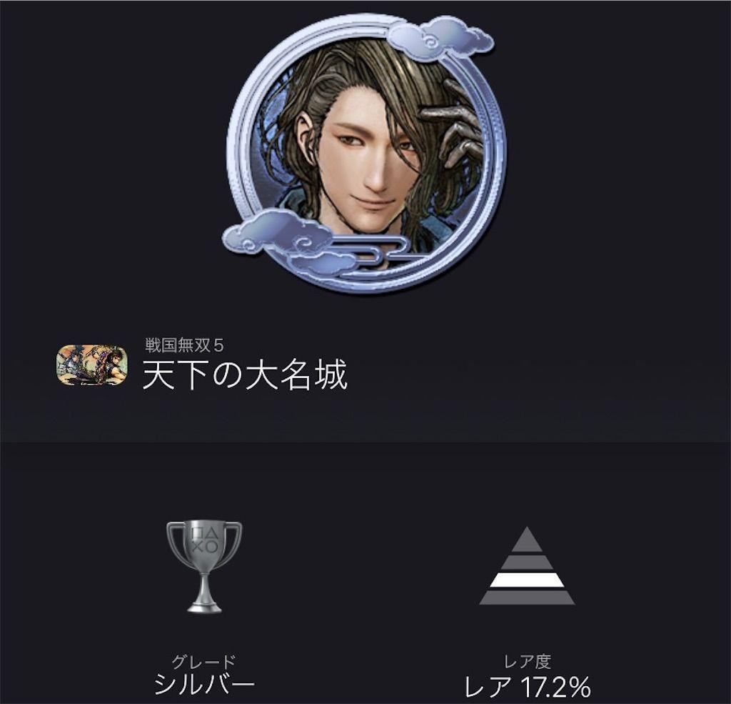 f:id:tatsutatsu2150:20210815233419j:plain