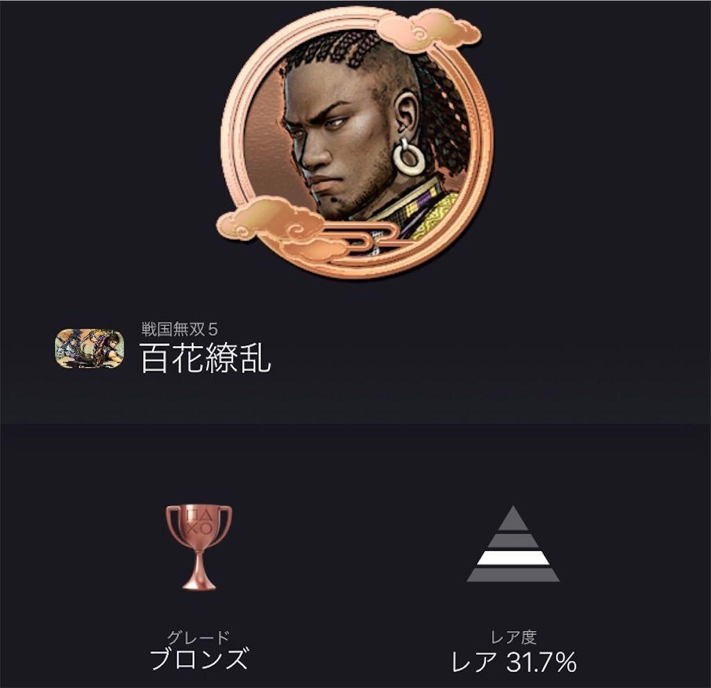 f:id:tatsutatsu2150:20210815233719j:plain