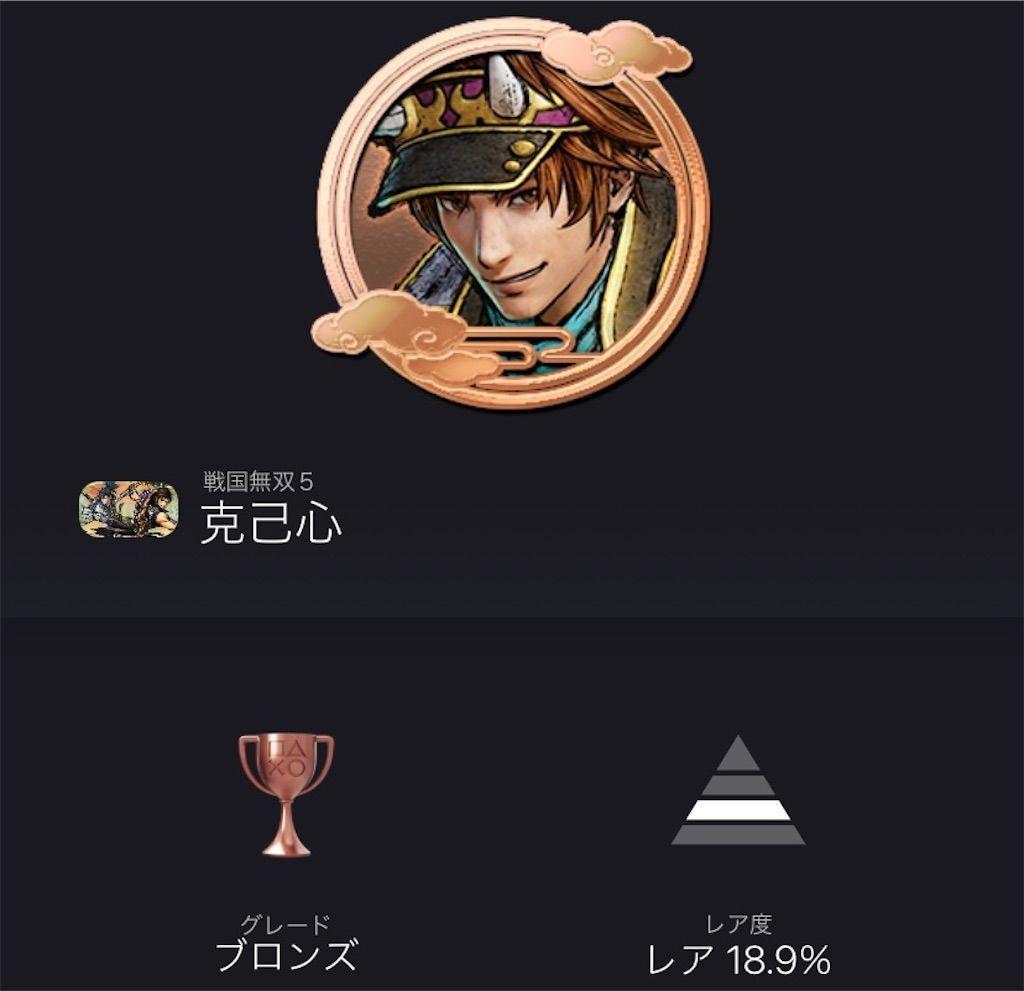 f:id:tatsutatsu2150:20210815233838j:plain