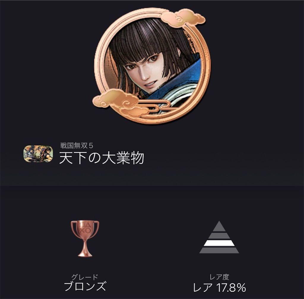 f:id:tatsutatsu2150:20210815234658j:plain