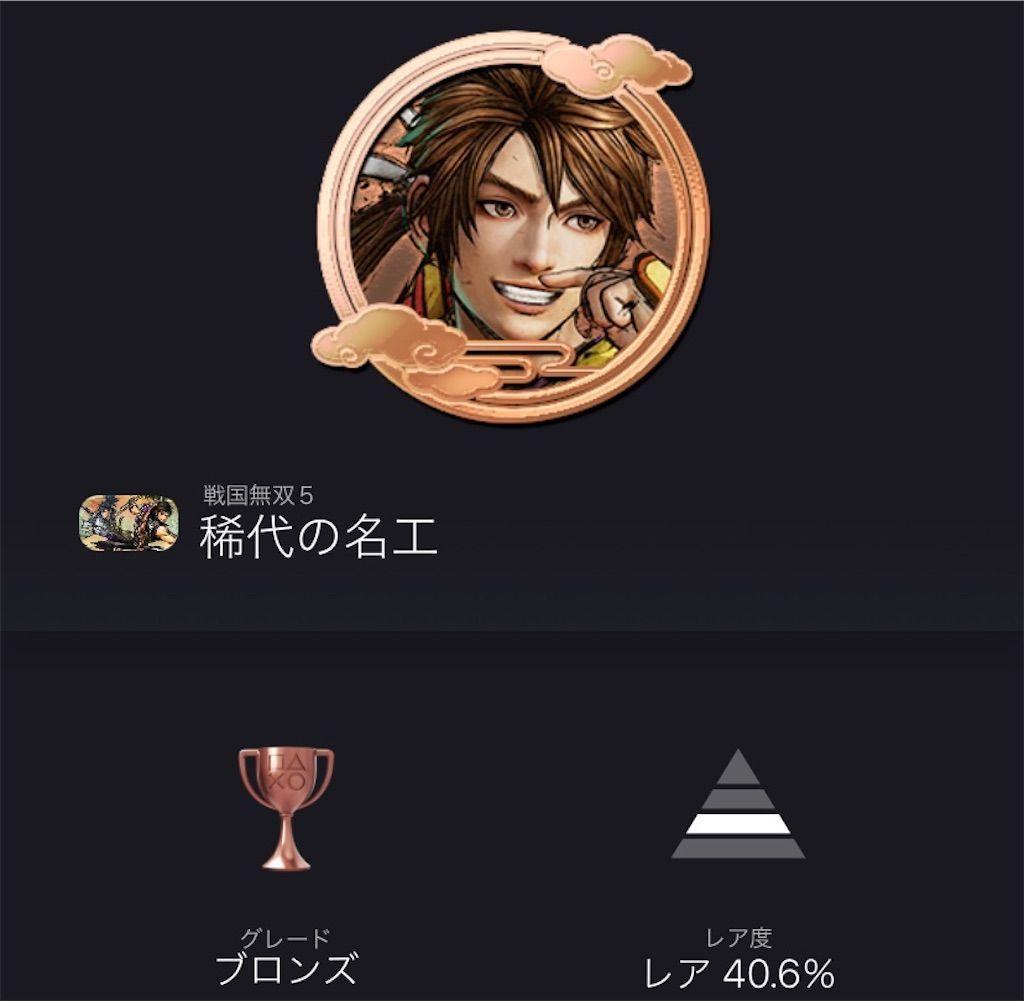 f:id:tatsutatsu2150:20210815235003j:plain