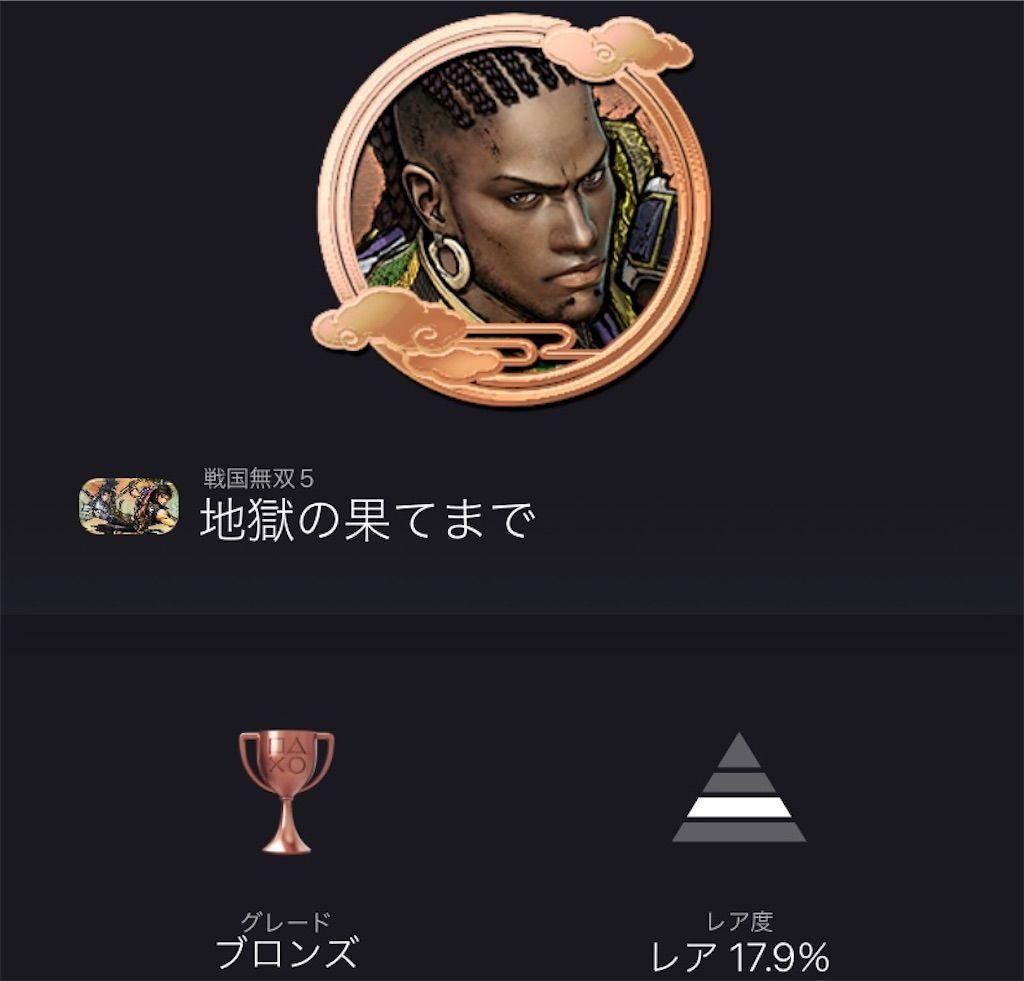 f:id:tatsutatsu2150:20210815235250j:plain