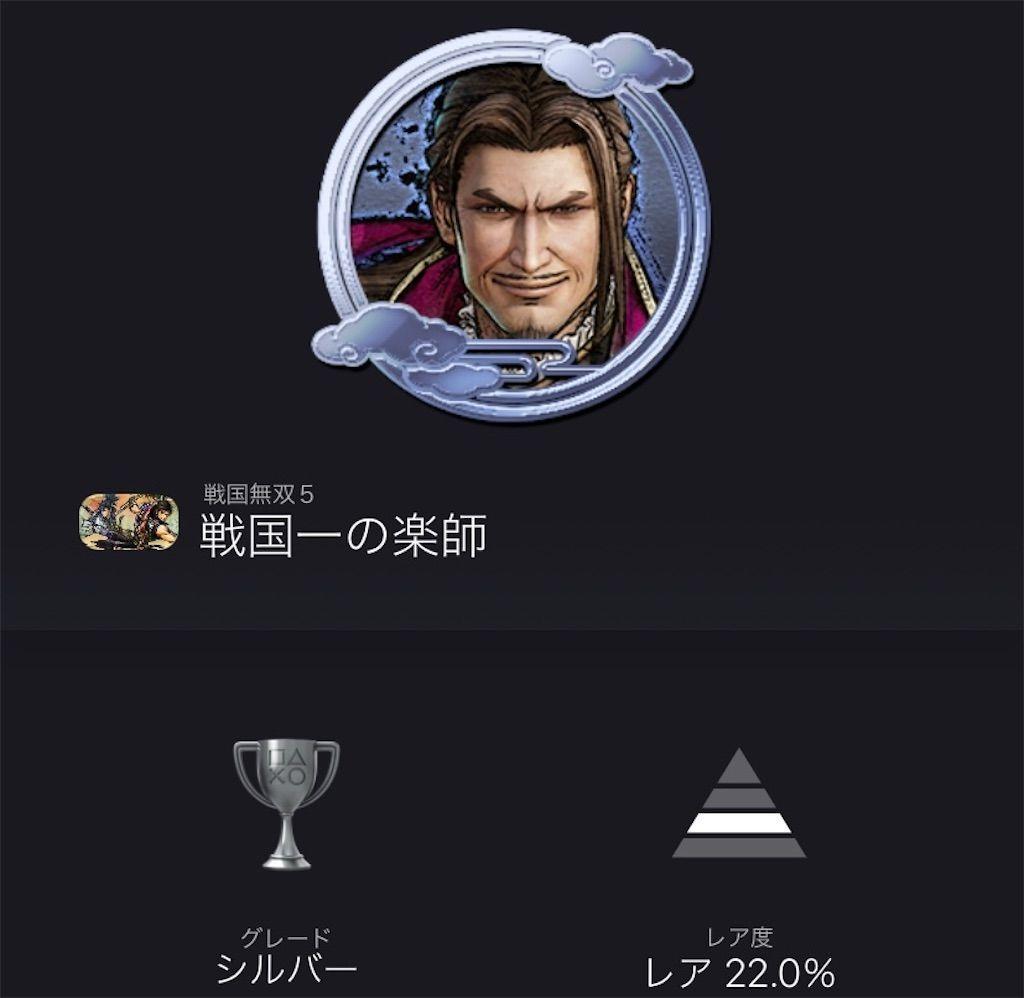 f:id:tatsutatsu2150:20210815235919j:plain