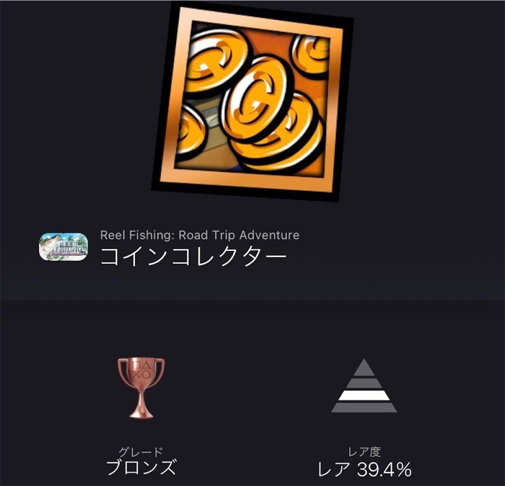 f:id:tatsutatsu2150:20210816213026j:plain