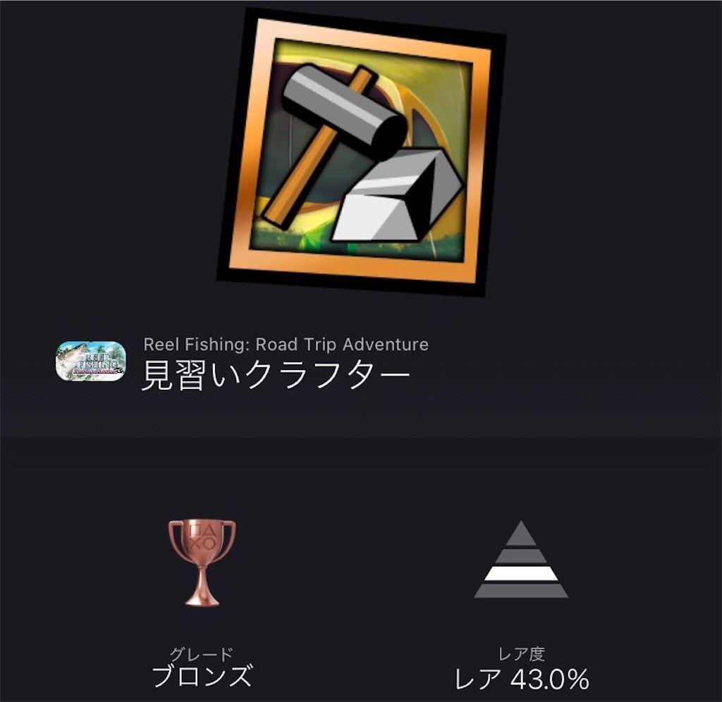 f:id:tatsutatsu2150:20210816213923j:plain