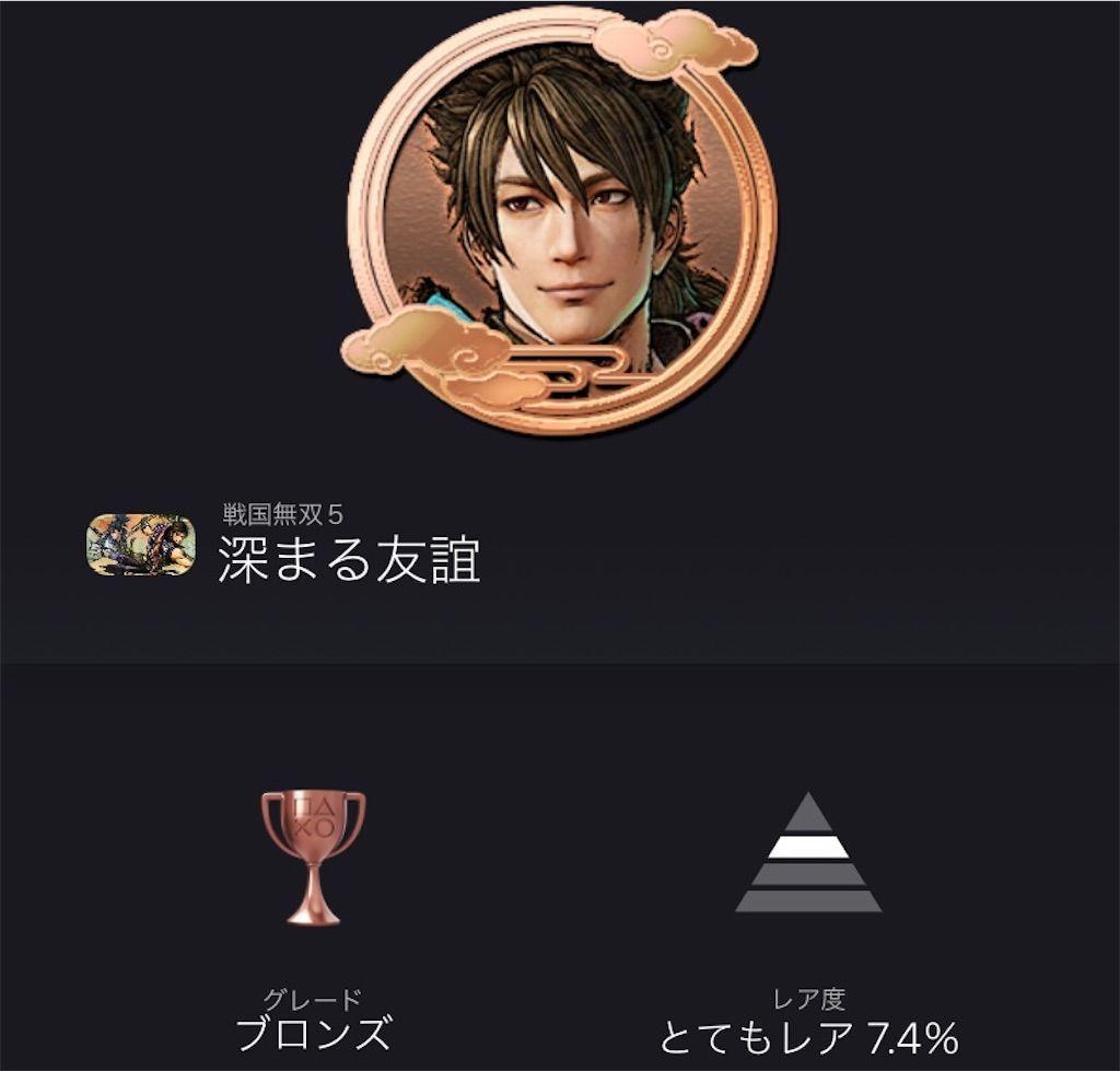 f:id:tatsutatsu2150:20210817121611j:plain