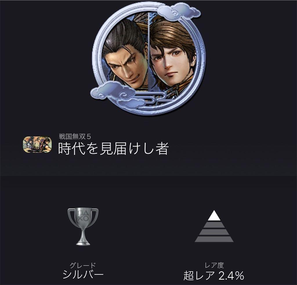 f:id:tatsutatsu2150:20210817121955j:plain