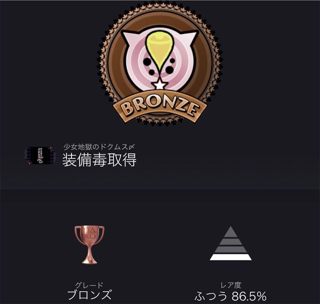 f:id:tatsutatsu2150:20210818115431j:plain