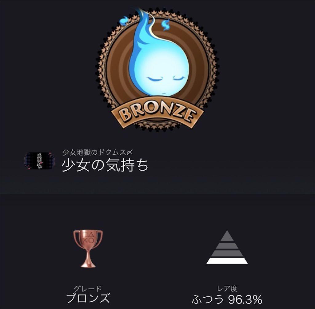 f:id:tatsutatsu2150:20210818115803j:plain