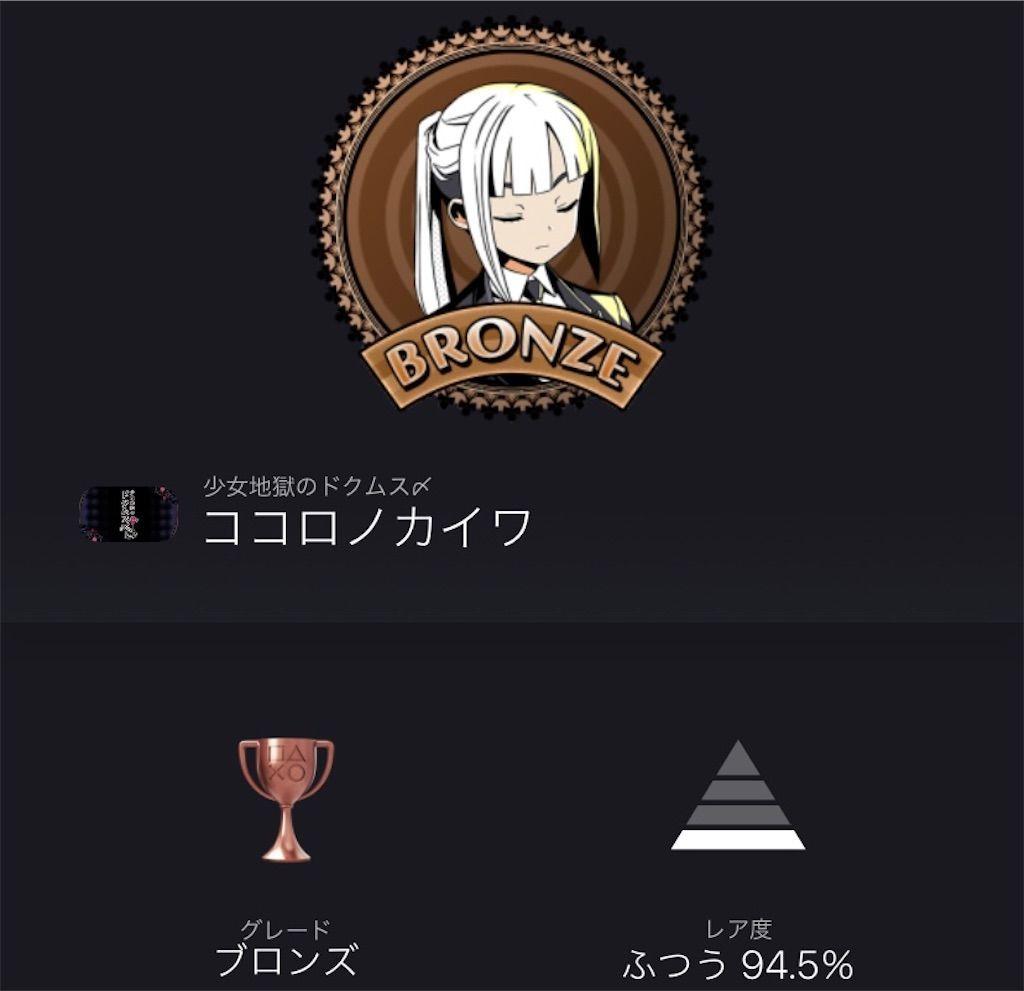 f:id:tatsutatsu2150:20210818115840j:plain