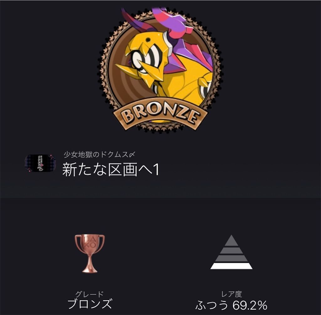 f:id:tatsutatsu2150:20210818165402j:plain