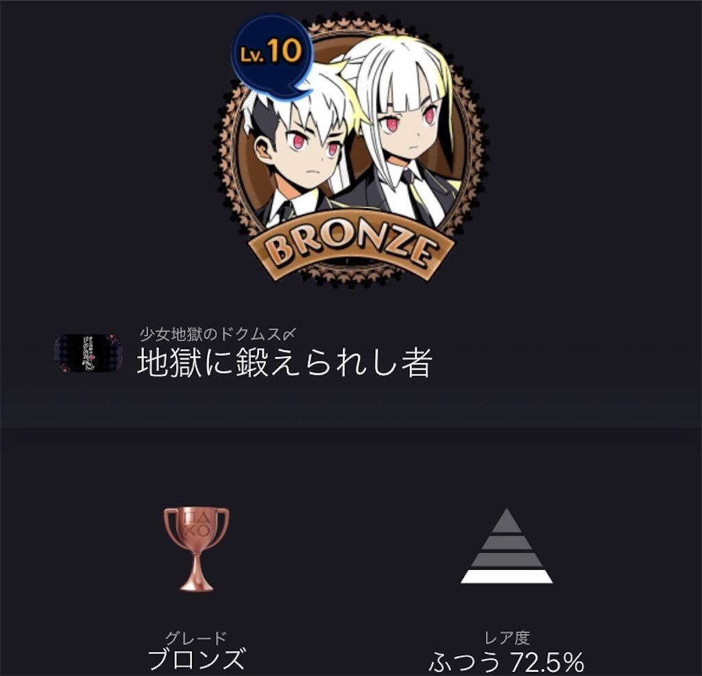 f:id:tatsutatsu2150:20210818171702j:plain