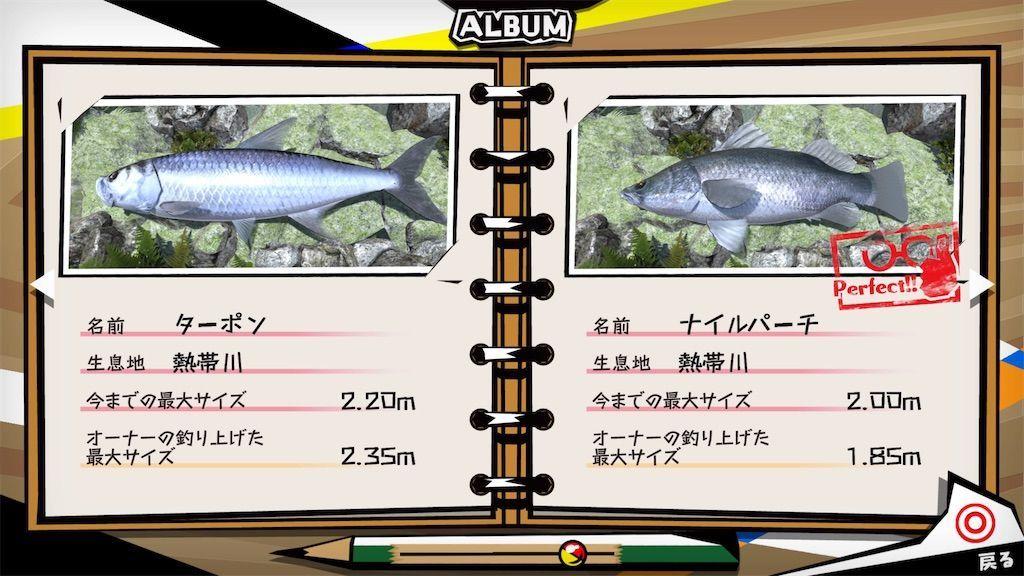 f:id:tatsutatsu2150:20210819085051j:plain