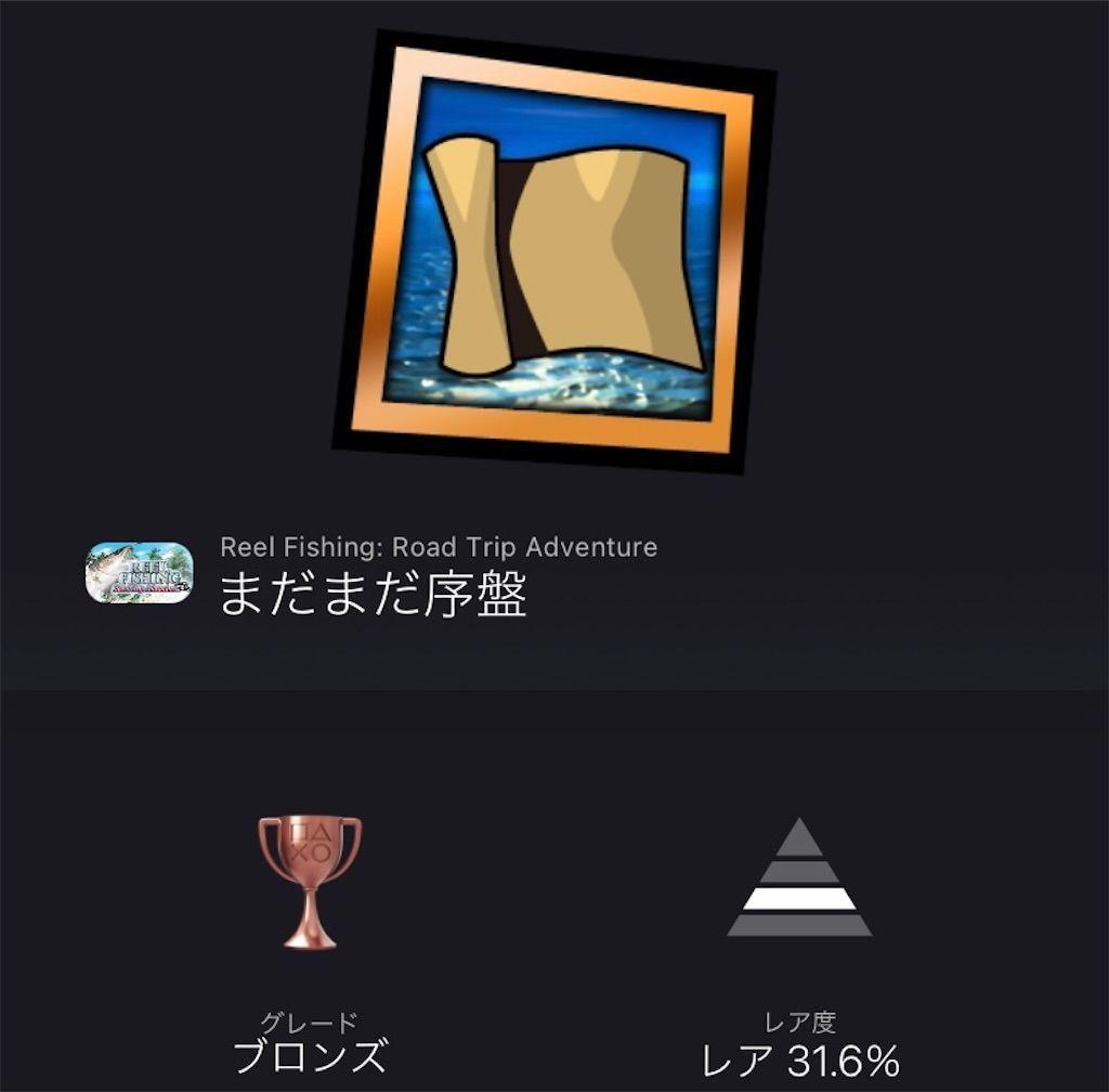 f:id:tatsutatsu2150:20210819085144j:plain