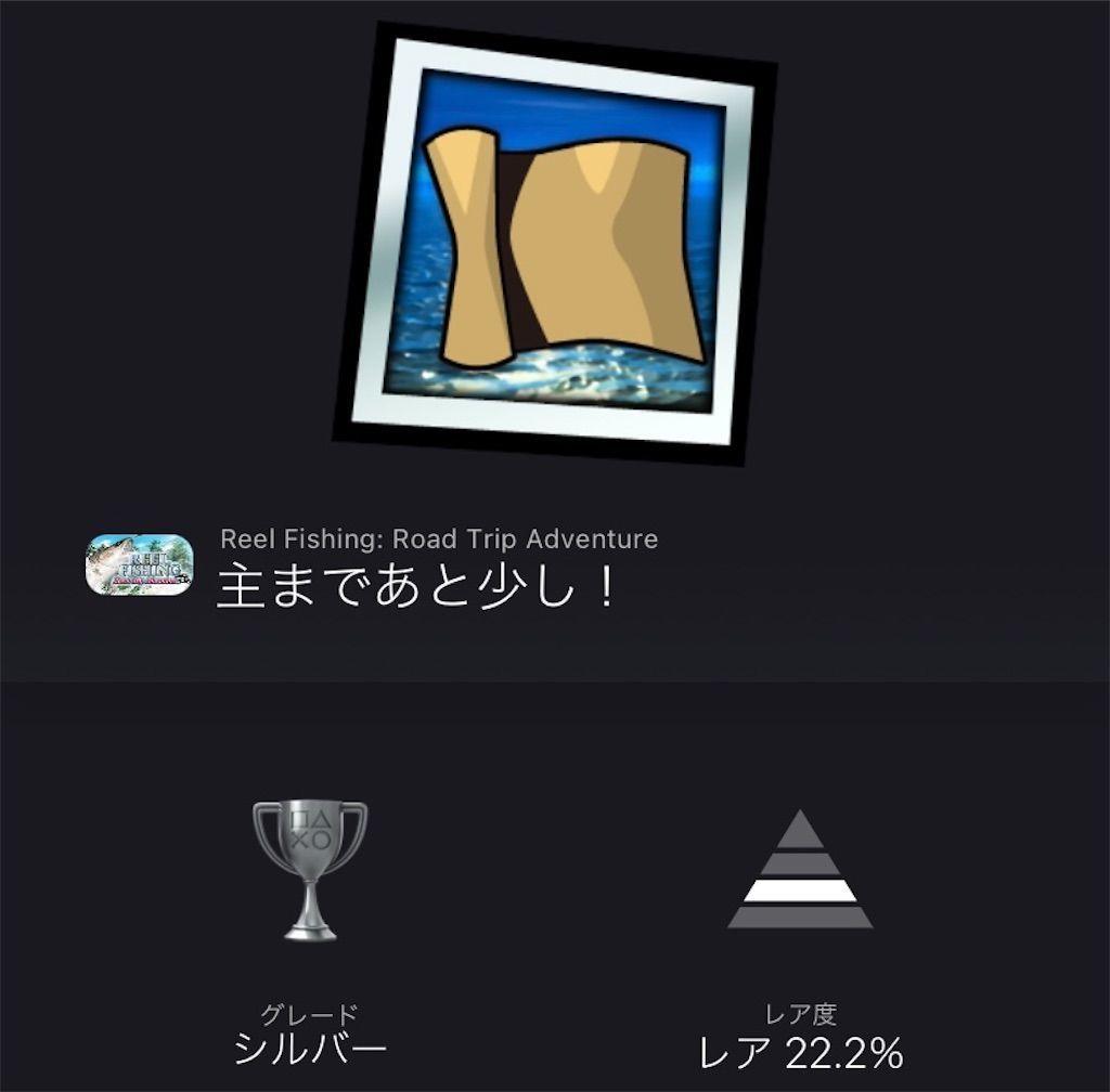 f:id:tatsutatsu2150:20210819085245j:plain