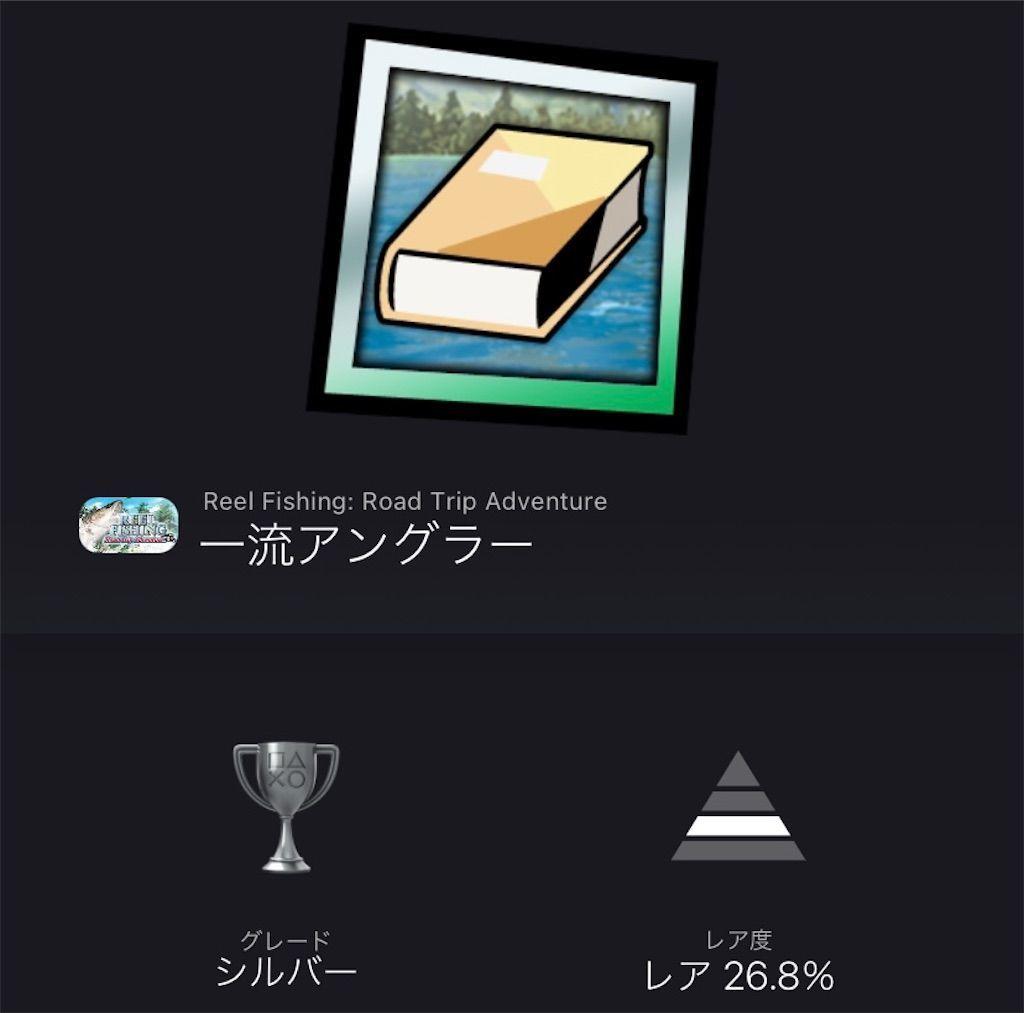 f:id:tatsutatsu2150:20210819085351j:plain