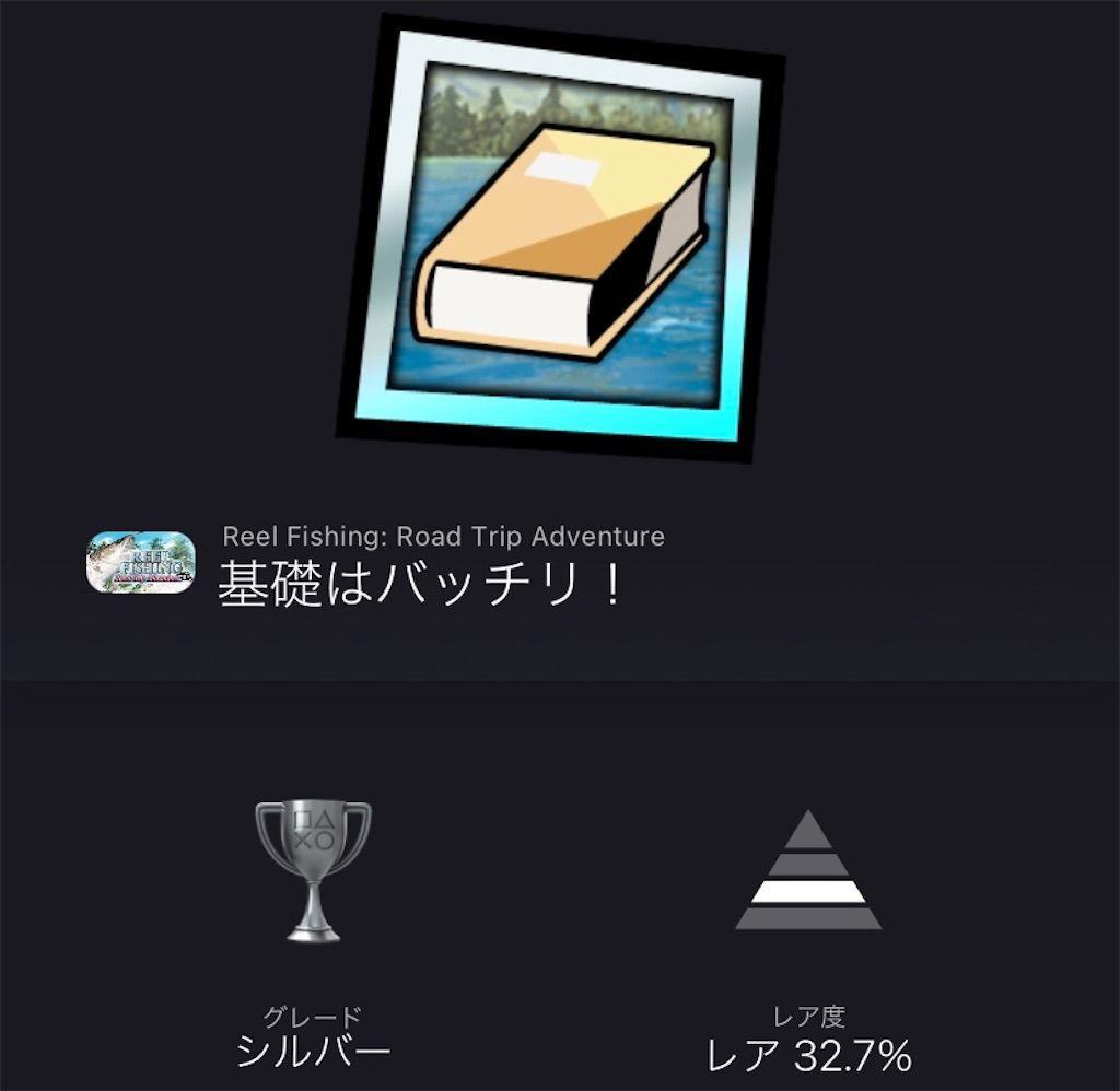 f:id:tatsutatsu2150:20210819085542j:plain