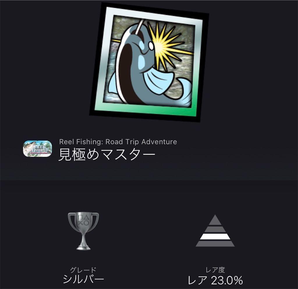f:id:tatsutatsu2150:20210819085604j:plain