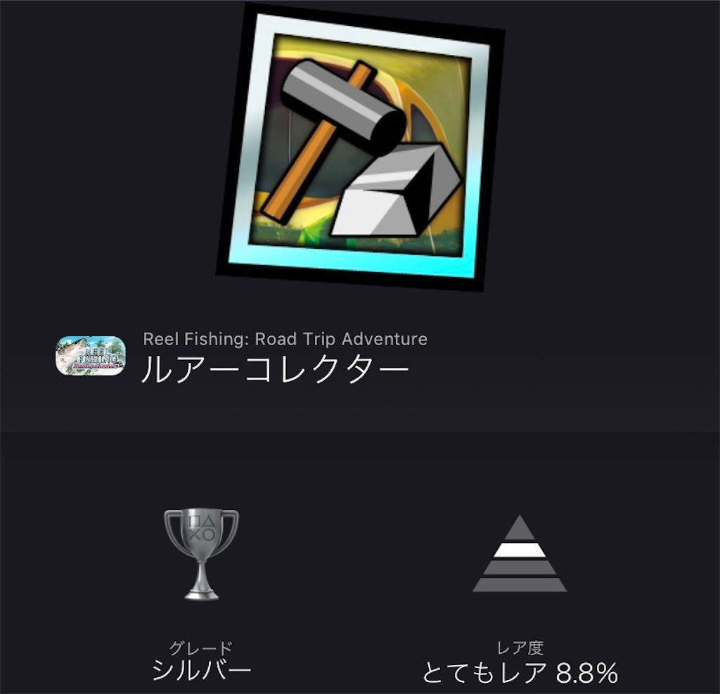 f:id:tatsutatsu2150:20210819085834j:plain