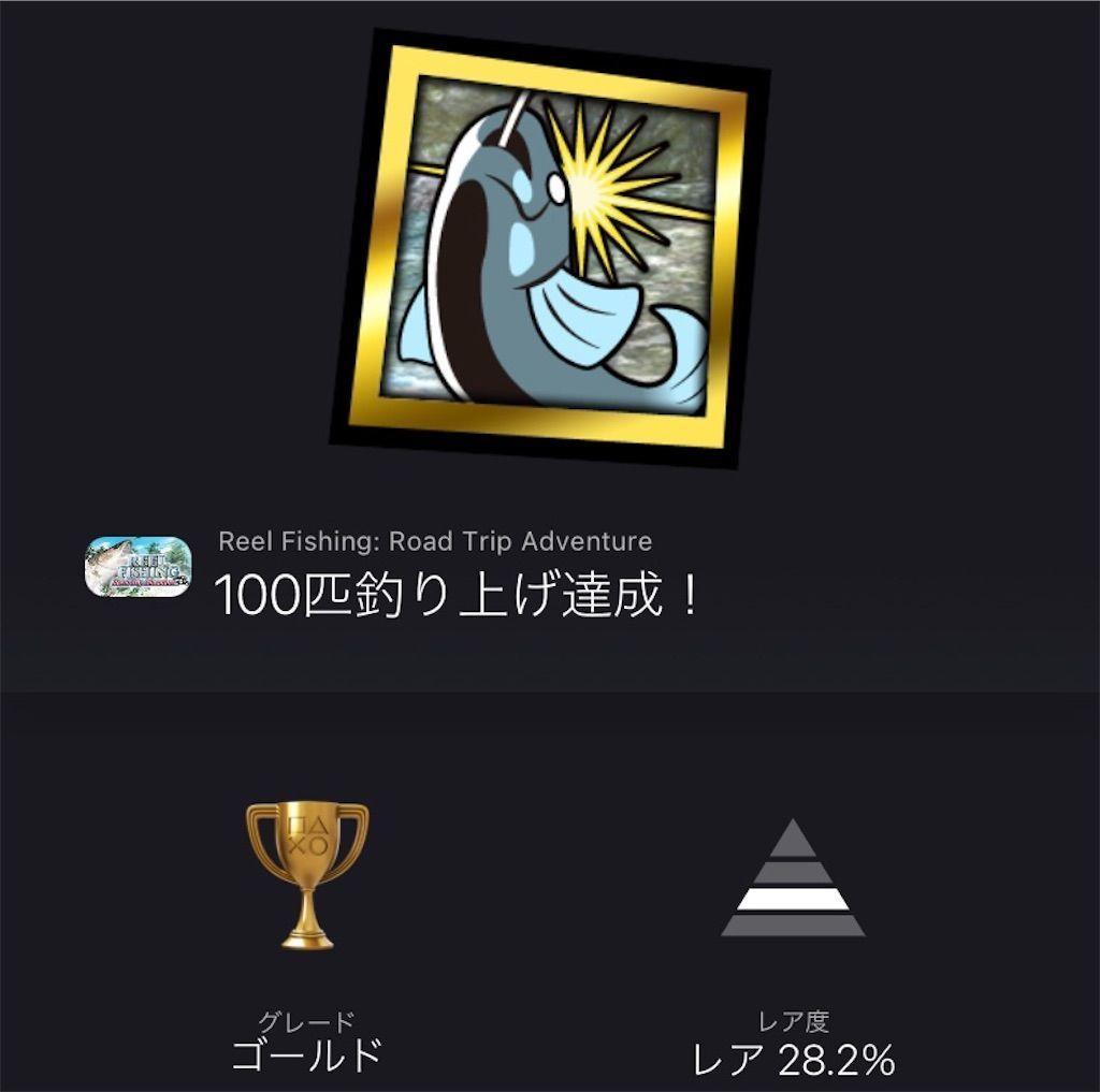 f:id:tatsutatsu2150:20210819085904j:plain