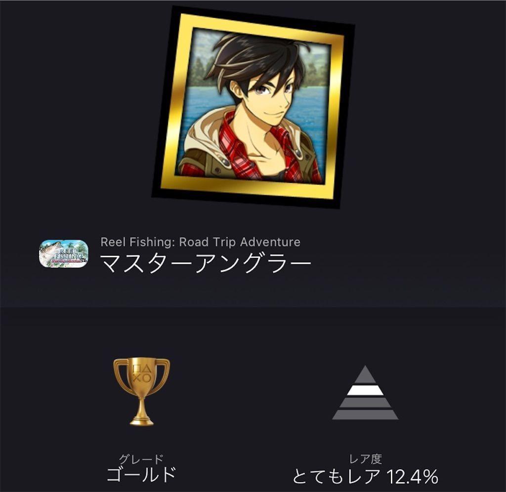 f:id:tatsutatsu2150:20210819085940j:plain