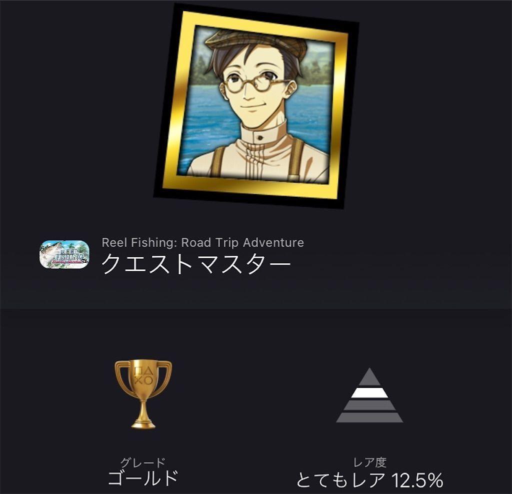 f:id:tatsutatsu2150:20210819090144j:plain
