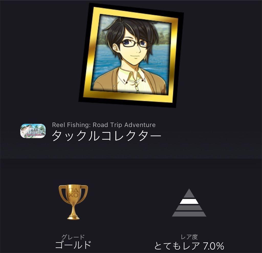 f:id:tatsutatsu2150:20210819090240j:plain