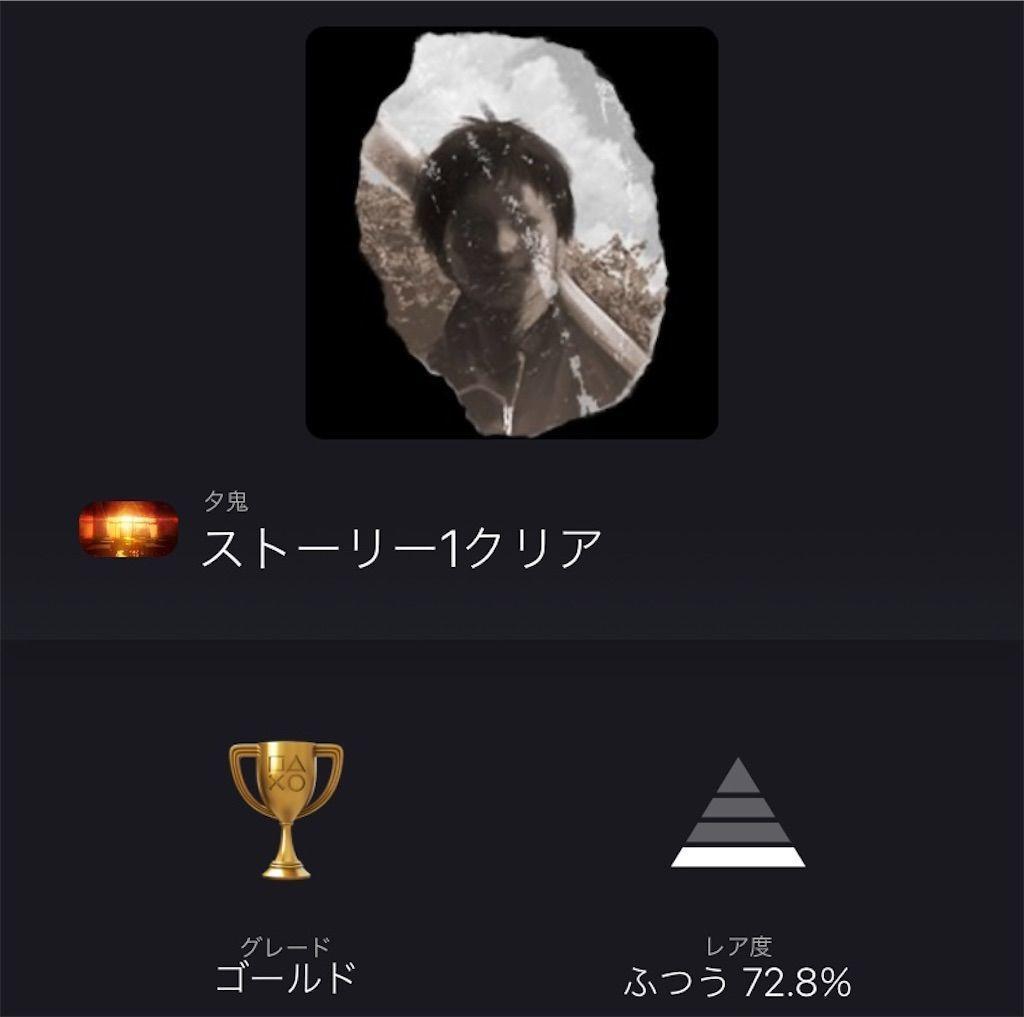 f:id:tatsutatsu2150:20210820025748j:plain