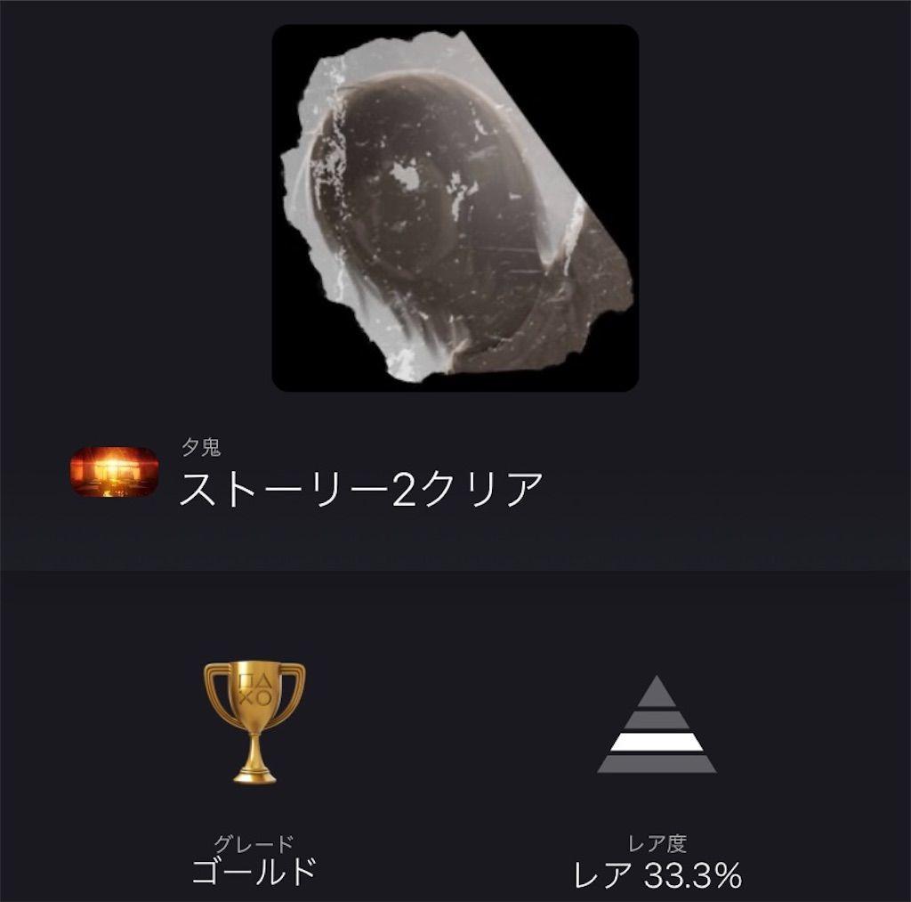 f:id:tatsutatsu2150:20210820025841j:plain