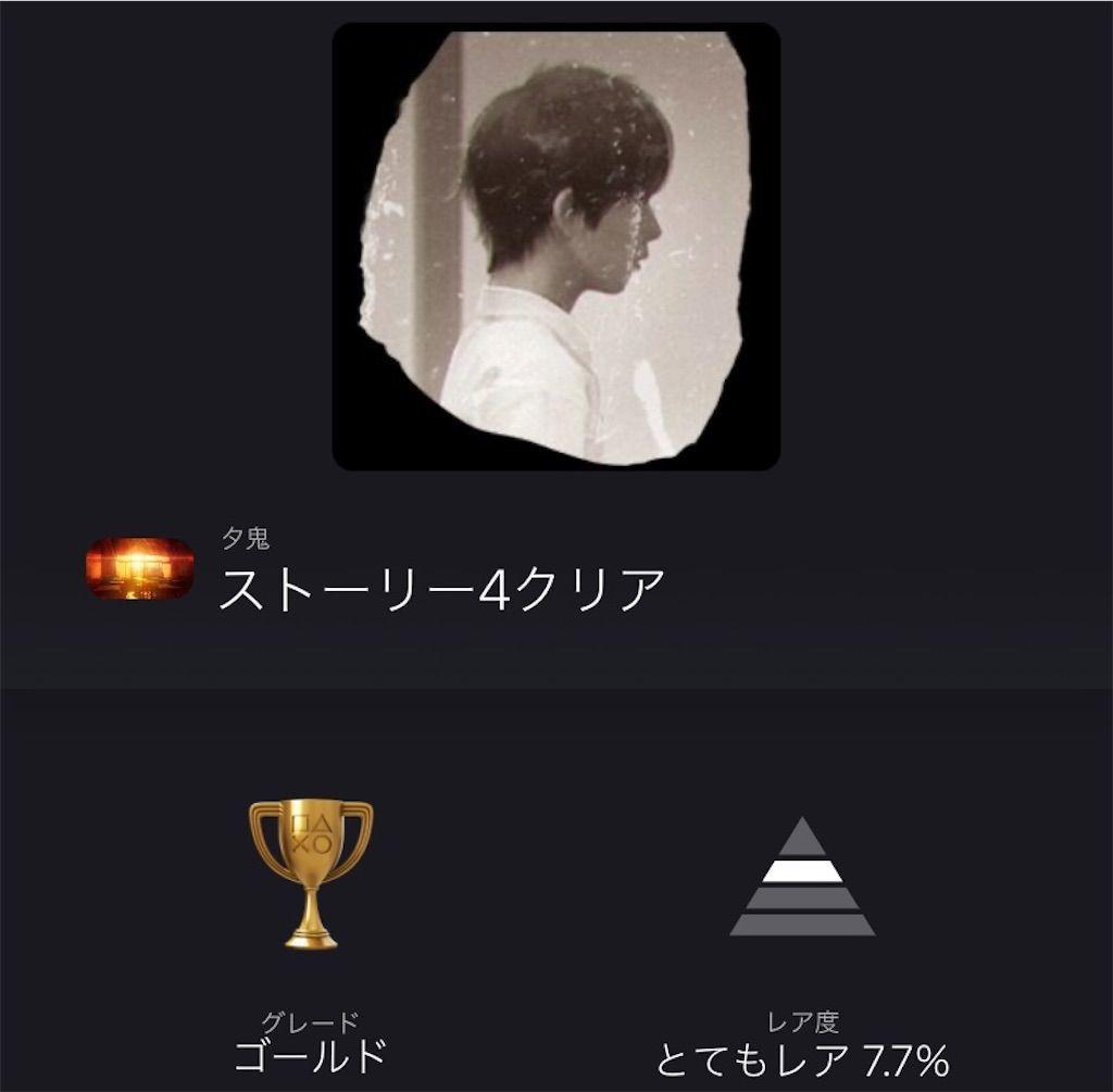 f:id:tatsutatsu2150:20210820030119j:plain