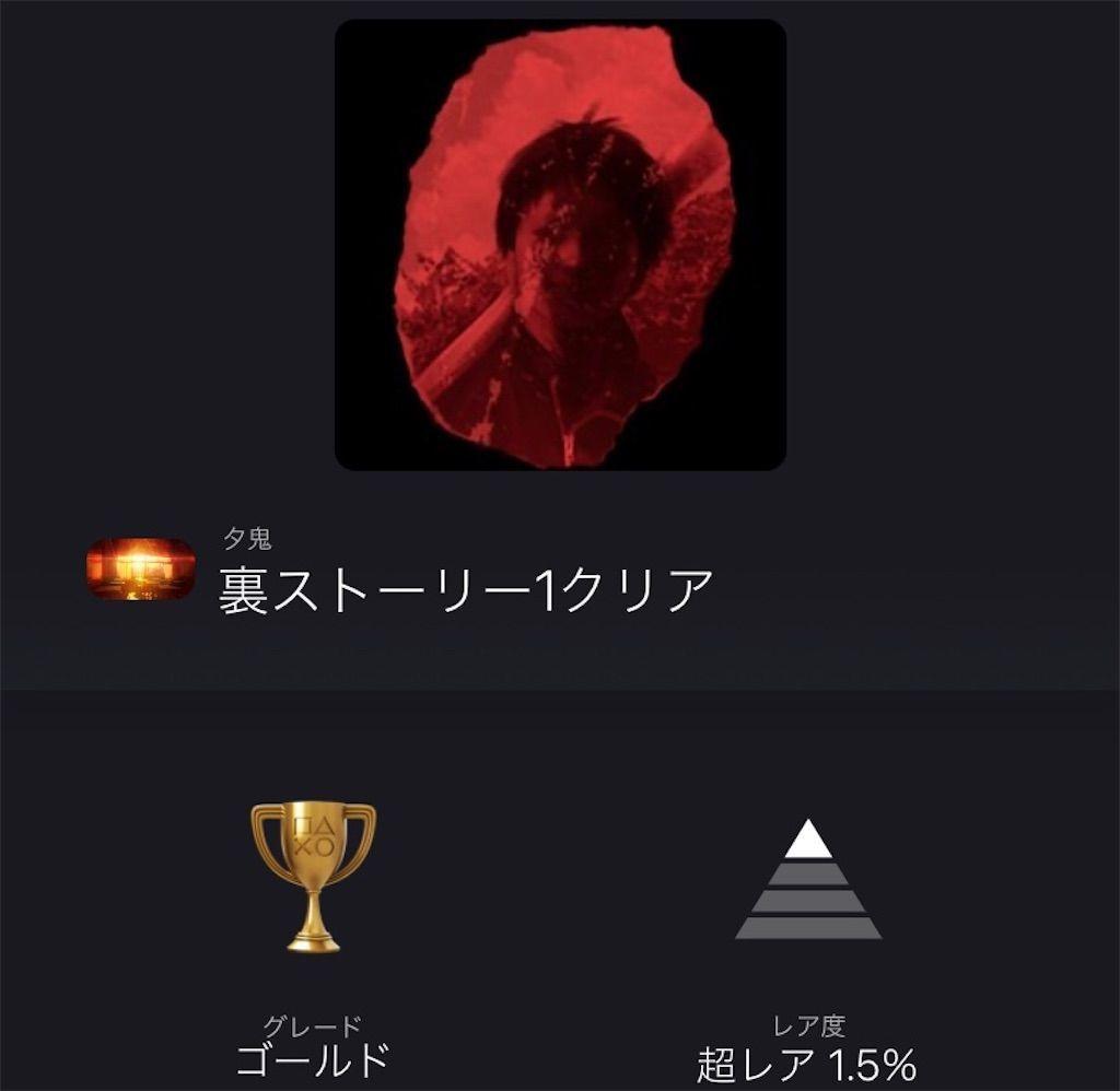 f:id:tatsutatsu2150:20210820030503j:plain