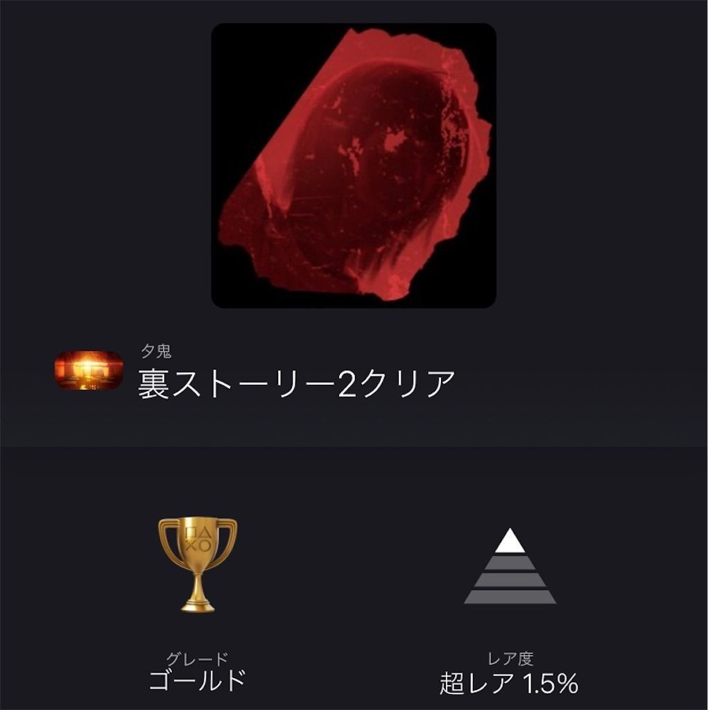 f:id:tatsutatsu2150:20210820035310j:plain