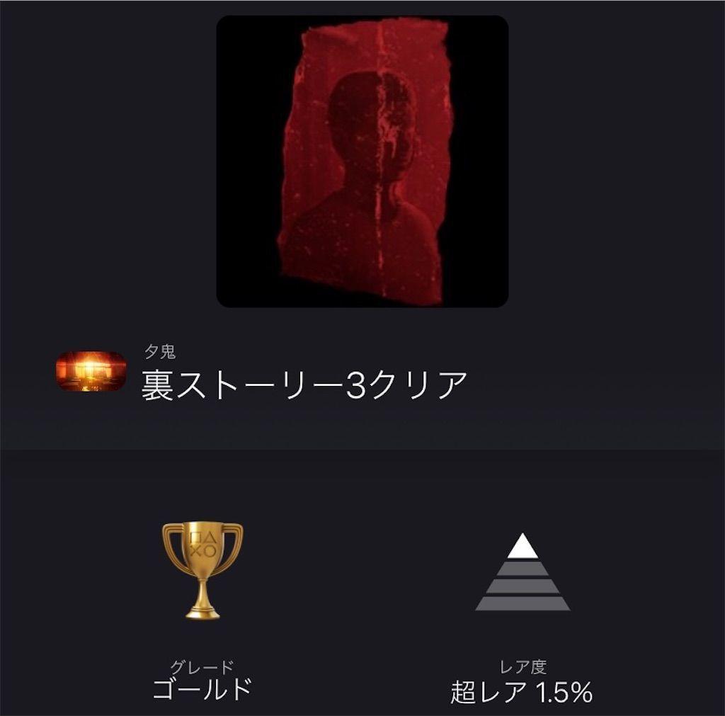 f:id:tatsutatsu2150:20210820035445j:plain