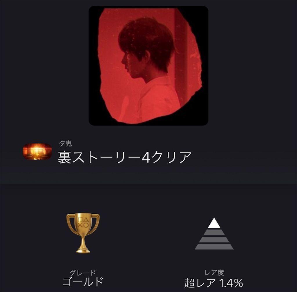 f:id:tatsutatsu2150:20210820062116j:plain