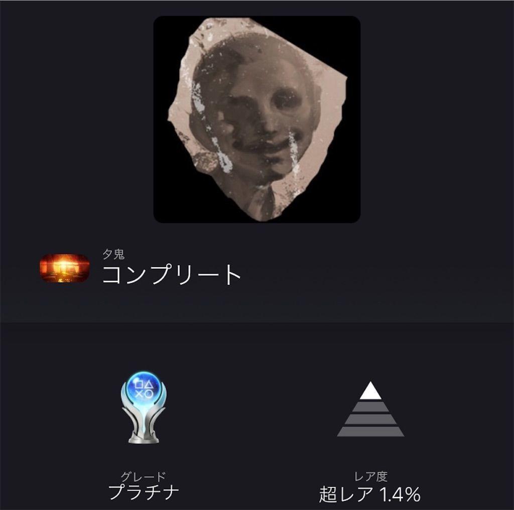 f:id:tatsutatsu2150:20210820093335j:plain