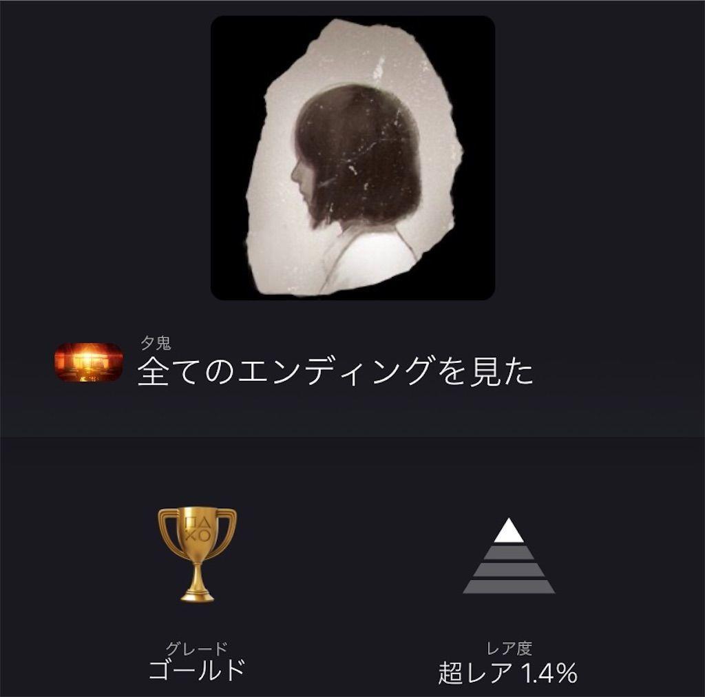 f:id:tatsutatsu2150:20210820093417j:plain