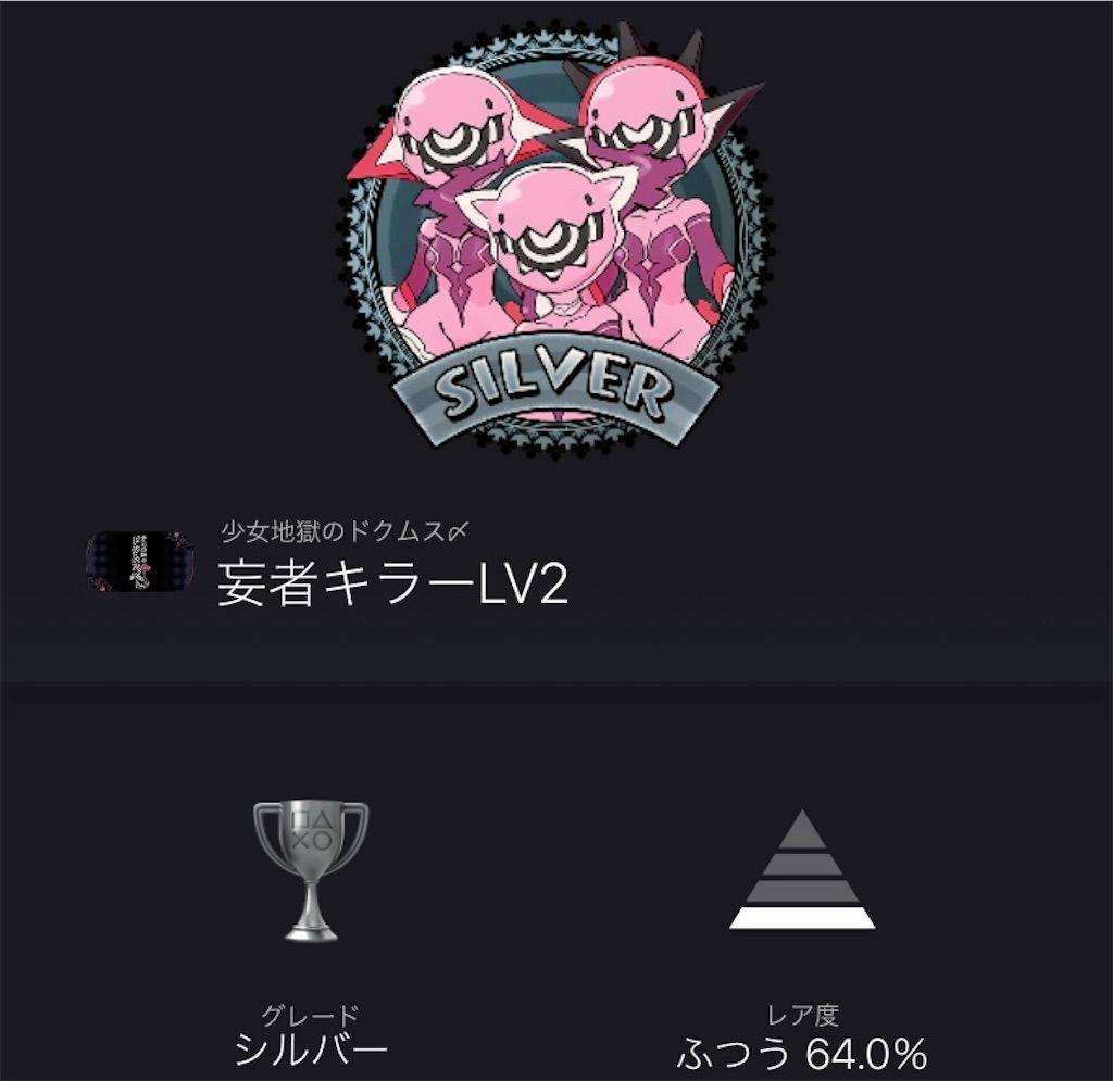 f:id:tatsutatsu2150:20210821141923j:plain